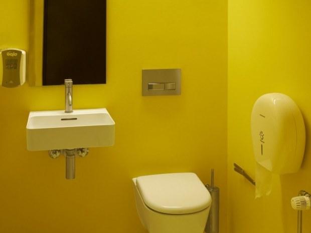 Niels Bohr Bygningen - toilet